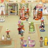 Скриншот Свадебный салон – Изображение 6