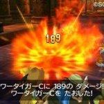 Скриншот Dragon Quest 7 – Изображение 17