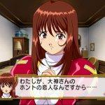 Скриншот Sakura Wars 4 – Изображение 2