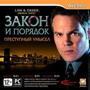 Law & Order: Criminal Intent – фото обложки игры
