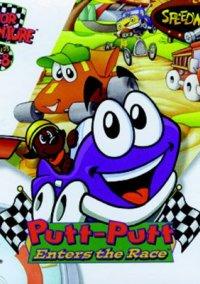 Putt-Putt Enters the Race – фото обложки игры