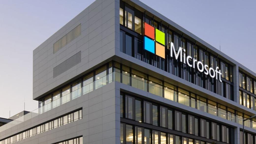 Microsoft все же не покинет Россию, но цены в магазине перевели в доллары | Канобу - Изображение 7027