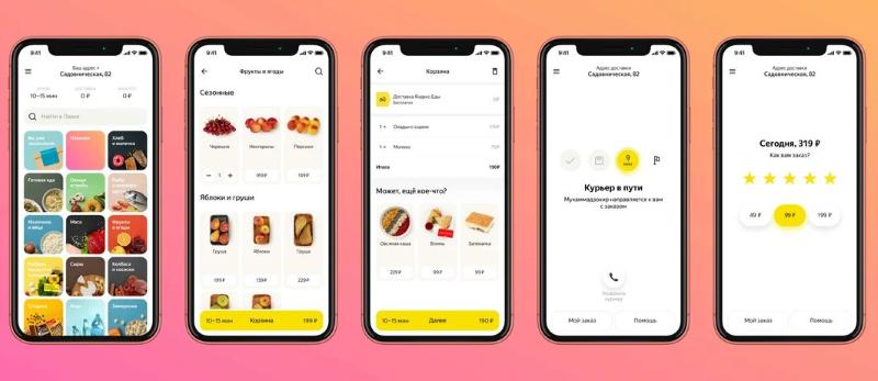 «Яндекс.Лавка» получила собственное приложение для iOS иAndroid | Канобу - Изображение 462