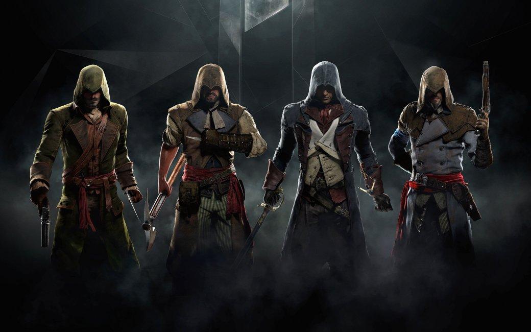 Assassin's Creed Unity. За баги нужно платить | Канобу - Изображение 5739