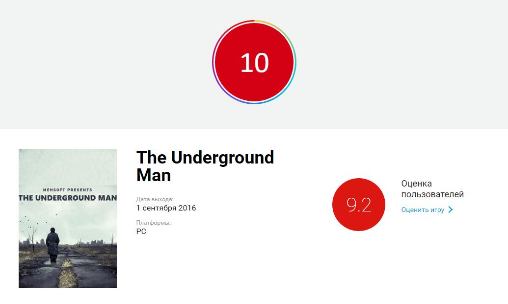 Рецензия на The Underground Man Ильи Мэддисона   Канобу - Изображение 11471
