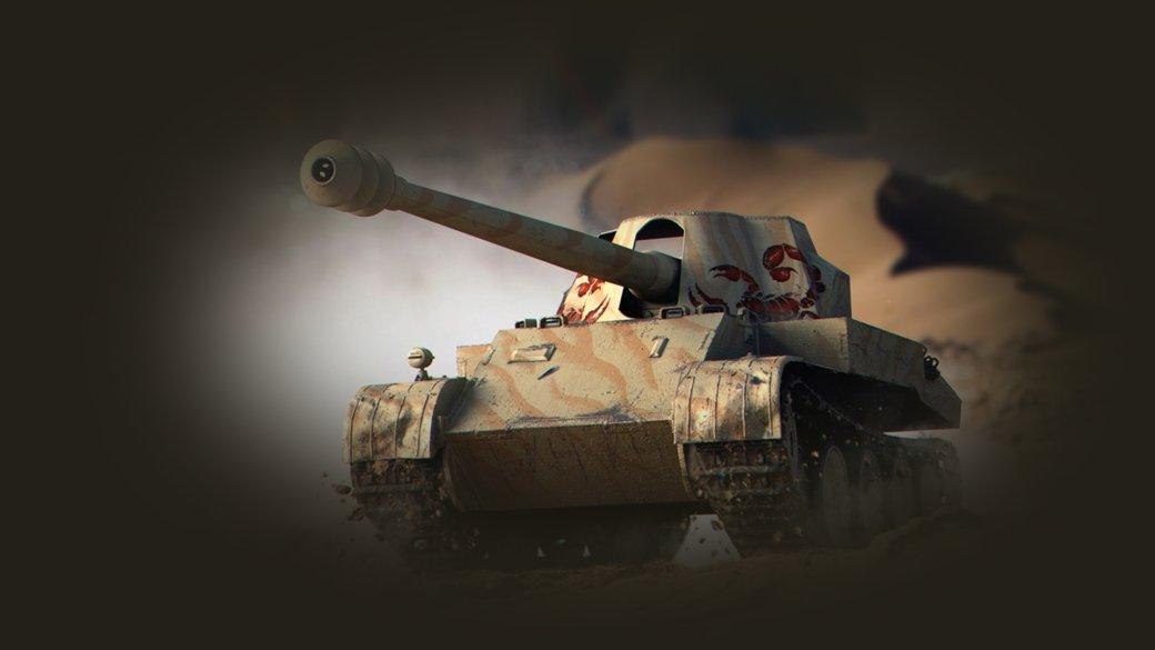 Гайд по World of Tanks 1.0. Лучшие премиум танки 8-го уровня . - Изображение 4