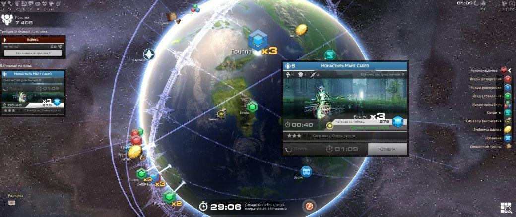 Как разработчикам Skyforge удалось создать «MMO для всех» | Канобу - Изображение 4