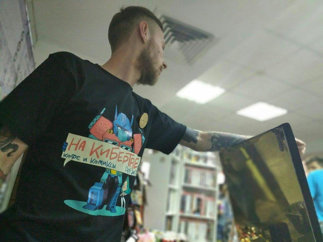 Мне 27, ияоткрыл магазин комиксов— какой изменя взрослый? | Канобу - Изображение 3
