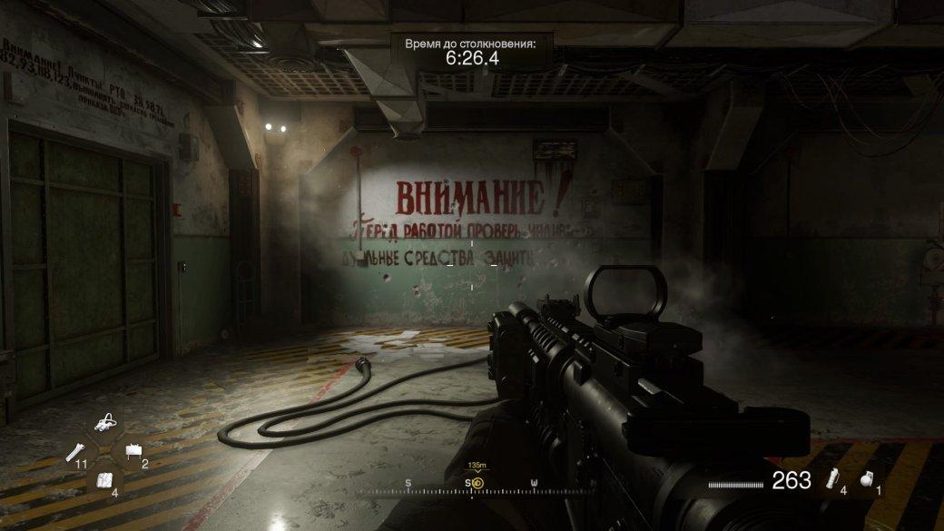 Call of Duty: Modern Warfare Remastered. Мнение о сюжетной кампании | Канобу - Изображение 12620