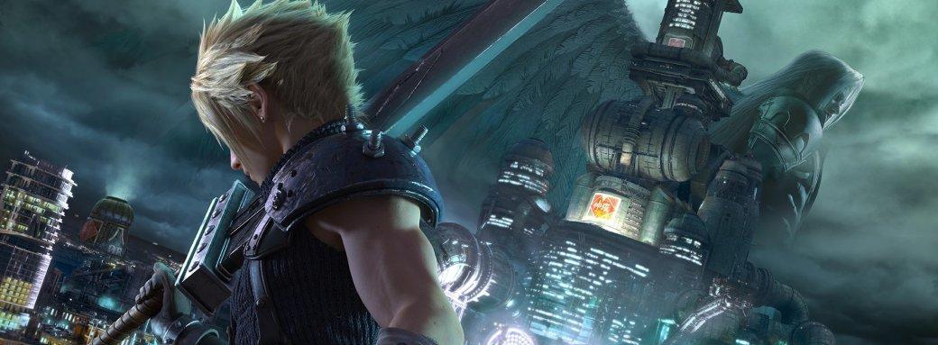 Чего ждать отвыставки E3 2019? | Канобу - Изображение 22