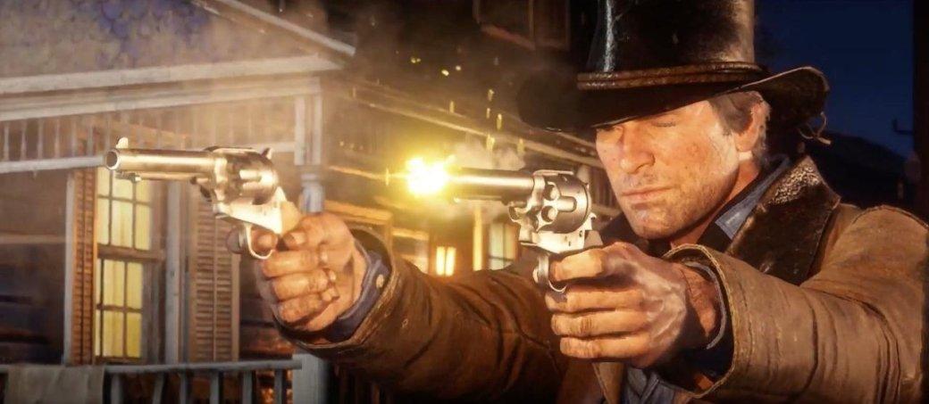 Разбор трейлера Red Dead Redemption2. Все, что вымогли пропустить | Канобу - Изображение 2176