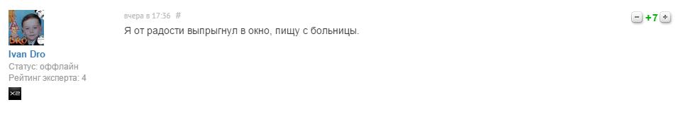 Как Рунет отреагировал на трейлер Fallout 4 | Канобу - Изображение 25