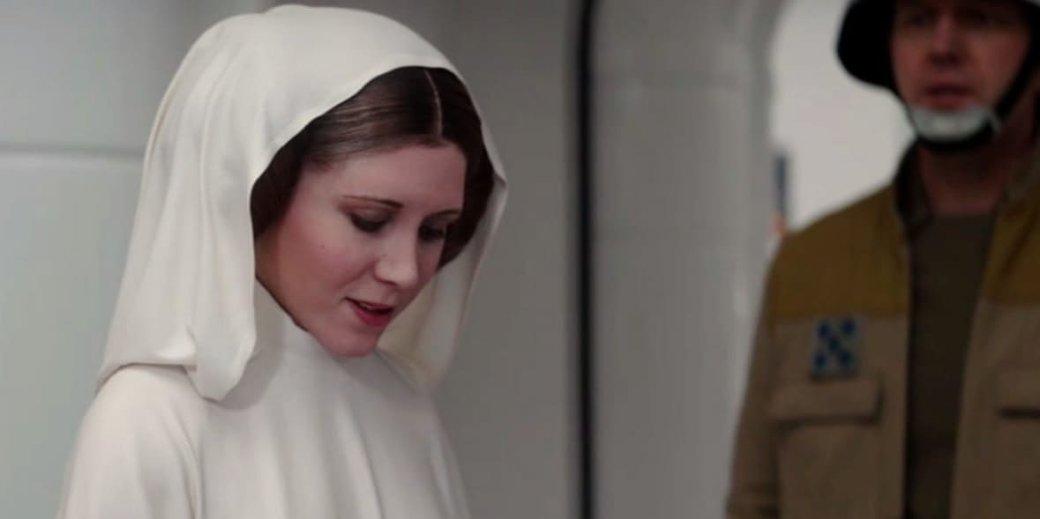 Кэрри Фишер понравилась молодая Лея из «Изгоя-один» | Канобу - Изображение 11889