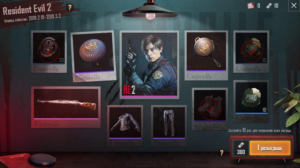 ВPUBG Mobile появились зомби изResident Evil2. Стоитли играть вновый режим? | Канобу - Изображение 4