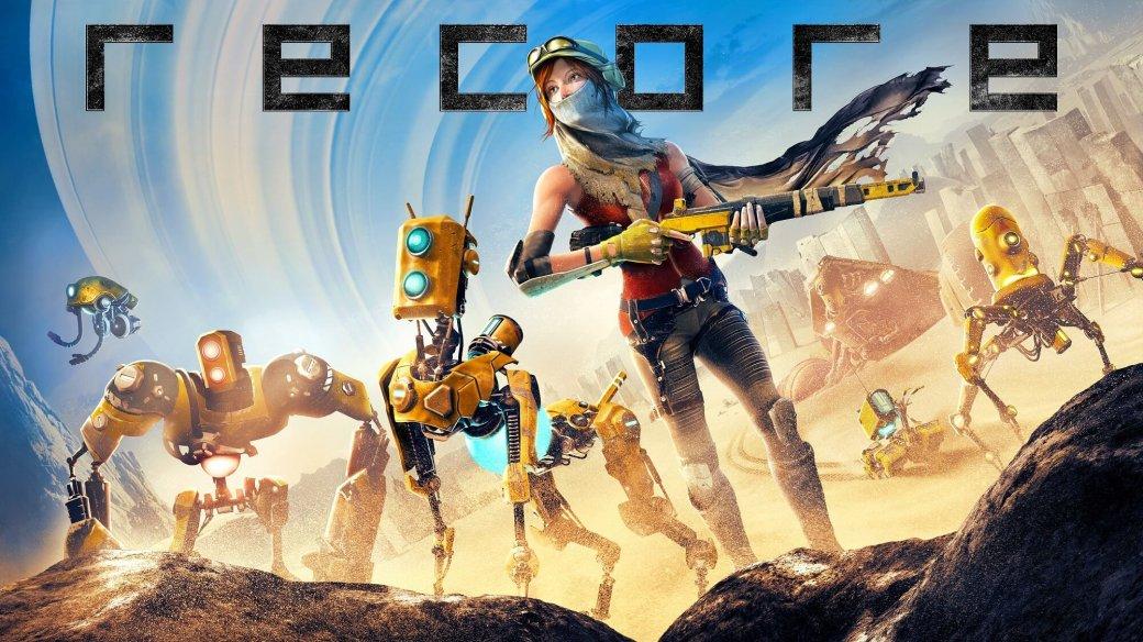 Gears of War 4, ReCore, Scalebound – наши впечатления | Канобу - Изображение 10