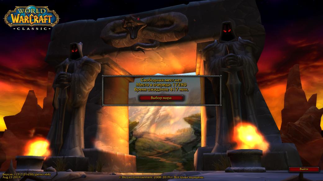 Первые впечатления от World of Warcraft: Classic | Канобу - Изображение 0