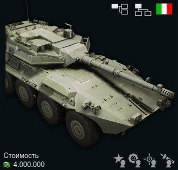 «Armored Warfare: Проект Армата»   Канобу - Изображение 10