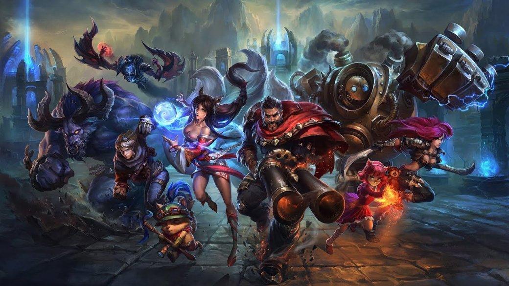 Теперь и Riot! Разработчики League of Legends обсуждают введение «королевской битвы» | Канобу - Изображение 1