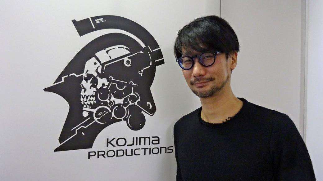 Отоснования студии дообустройства офиса— Кодзима рассказал, как начиналась Death Stranding | Канобу - Изображение 1