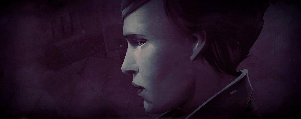 Рецензия на Dishonored 2 | Канобу - Изображение 5