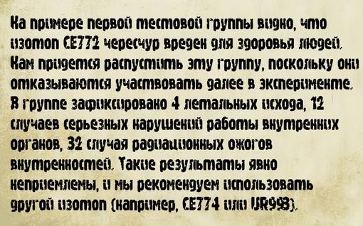 Мастерская Канобу. Выпуск 2. Постъядерная утварь | Канобу - Изображение 2