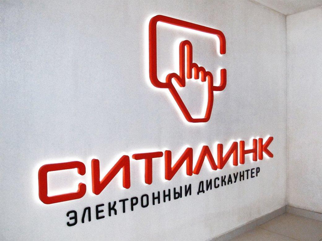 Технопобеда: дискаунтер «Ситилинк» за2017-й открыл магазины вовсех миллионниках России. - Изображение 1