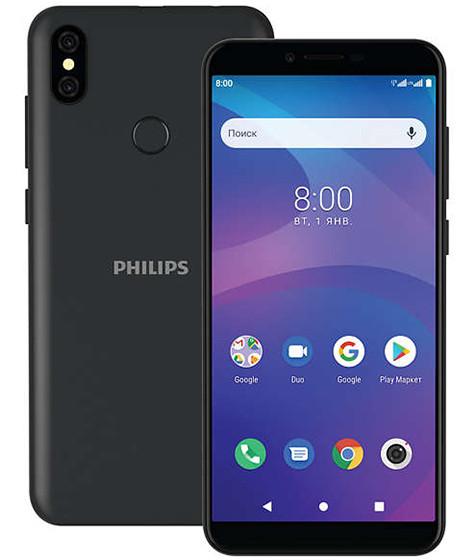 ВРоссии представили смартфон Philips S397: ОСAndroid9.0 Pie ицена ниже 7000 рублей   SE7EN.ws - Изображение 1