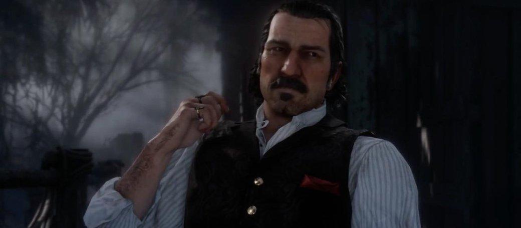 Разбор трейлера Red Dead Redemption2. Все, что вымогли пропустить | Канобу - Изображение 2169