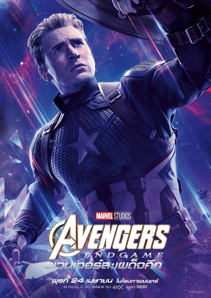 Всети оказалась куча новых постеров «Мстителей: Финал». Выже еще неустали?   Канобу - Изображение 5782