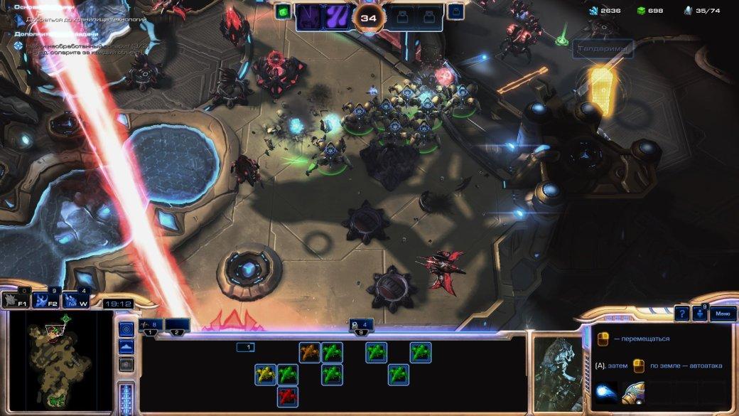 Рецензия на StarCraft 2: Legacy of the Void | Канобу - Изображение 3