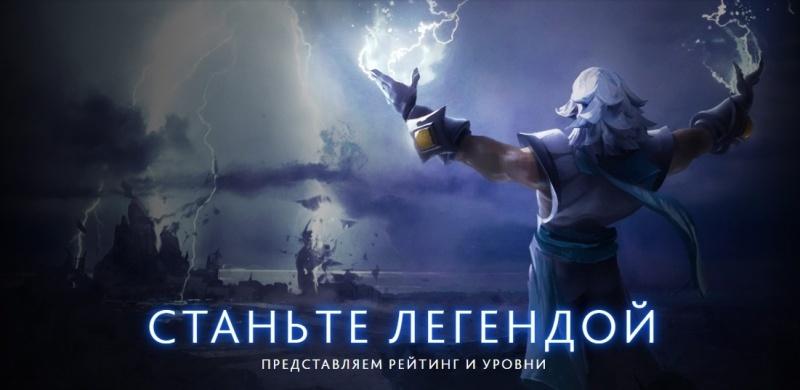 Valve спасает Artifact. Вигру добавили возможность получить карты без доната | Канобу - Изображение 4634
