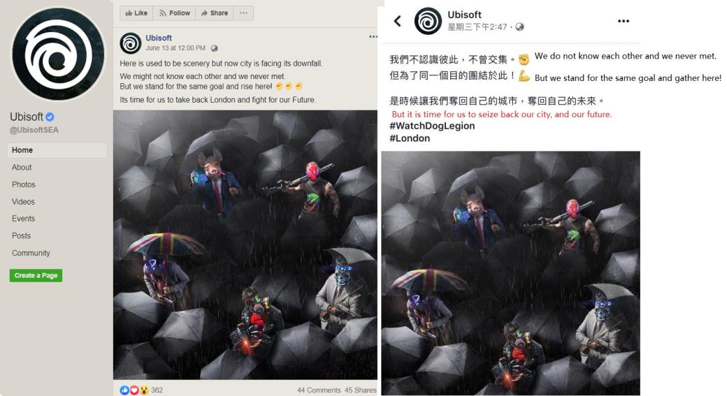 Игроки ополчились на Ubisoft из-за рекламы Watch Dogs Legion. В ней нашли политический подтекст   Канобу - Изображение 2