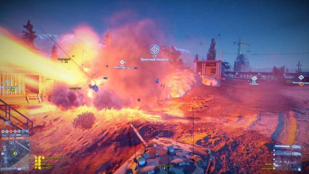 Battlefield 3: Armored Kill. Руководство. | Канобу - Изображение 10
