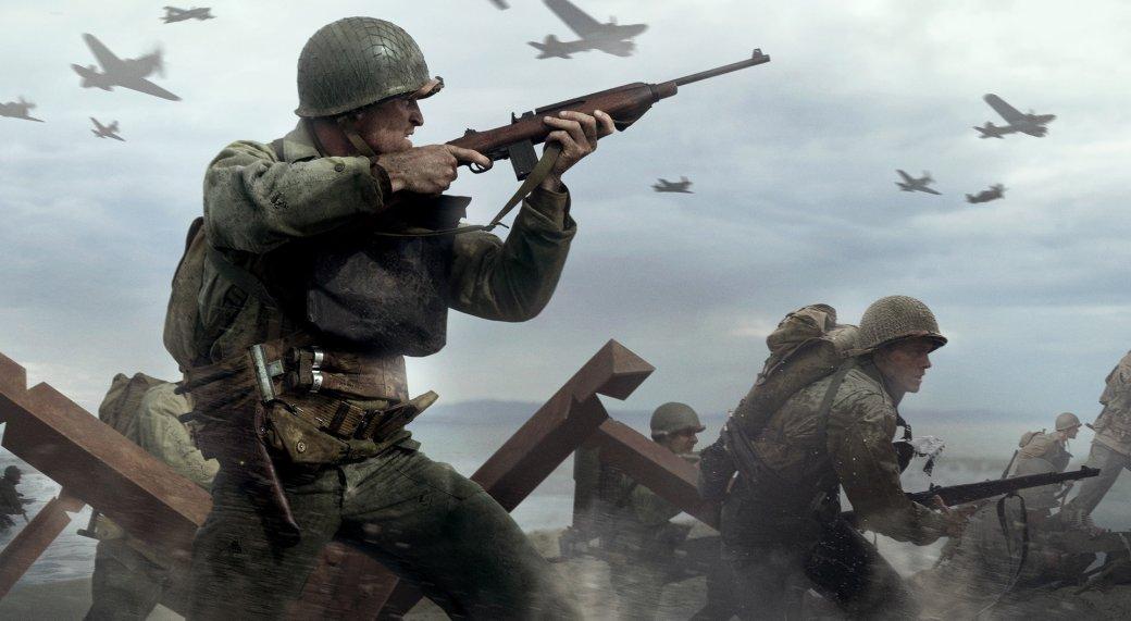 Call of Duty: WWII (2017, экшен, шутер, FPS, PC, PS4, Xbox One) - обзоры главных и лучших игр 2017 | Канобу - Изображение 3