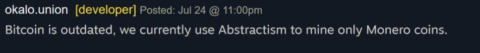 «Золото» Steam эволюционировало: игра Abstractism могла майнить криптовалюту, нонедля вас | Канобу - Изображение 4257