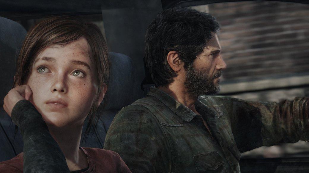 Рецензия на The Last of Us | Канобу - Изображение 3