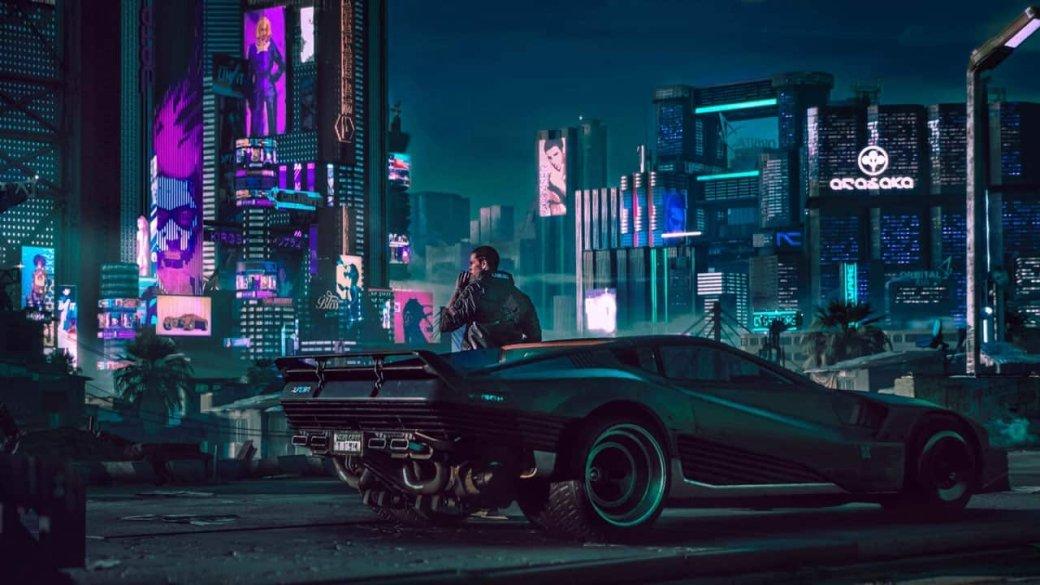 Авторы Cyberpunk 2077 обещают, что игра будет хорошо работать даже на бюджетных ПК | Канобу - Изображение 1