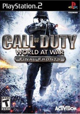 Call of Duty. Серёжкино мнение. | Канобу - Изображение 12