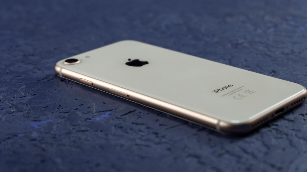Обзор Apple iPhone 8: слишком дорогой «айфон для бедных» | Канобу - Изображение 2131