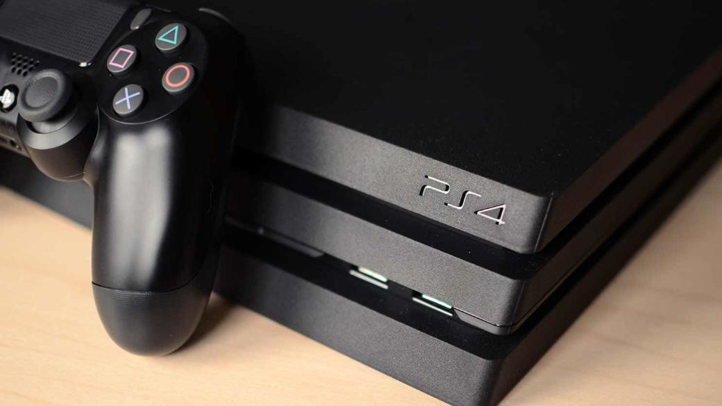 Digital Foundry: PlayStation 5 будет поддерживать обратную совместимость   Канобу - Изображение 7786