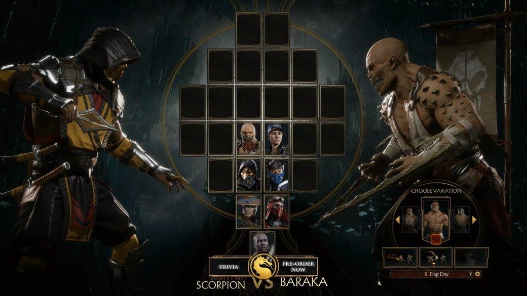 Превью Mortal Kombat 11 для PS4, PC, Switch и Xbox One | Канобу - Изображение 6