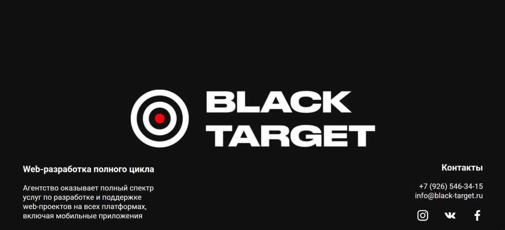 Основанная Тимати компания Black Star украла целый сайт по веб-разработке | Канобу - Изображение 5