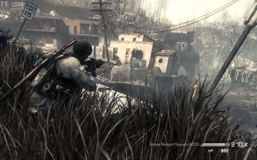 Call of Duty Ghosts Свой среди чужих . Мнение смертного .  | Канобу - Изображение 3