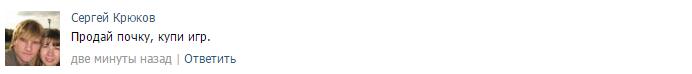Шутер на вечер. За 6 600 P | Канобу - Изображение 12