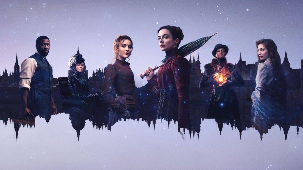 С 12 апреля на «Амедиатеке» выходит сериал HBO  «Невероятные» о жизни женщин со сверхъестественными способностями в эпоху викторианской Англии. Проект придумал режиссёр и продюсер Джосс Уидон, создатель «Баффи», «Светлячка» и двух первых частей «Мстителей». Но вследствие крупного скандала в 2020 году его отстранили от съемок в начале первого сезона. Посмотрели  четыре эпизода «Невероятных» и объясняем, заслуживает ли сериал внимания.