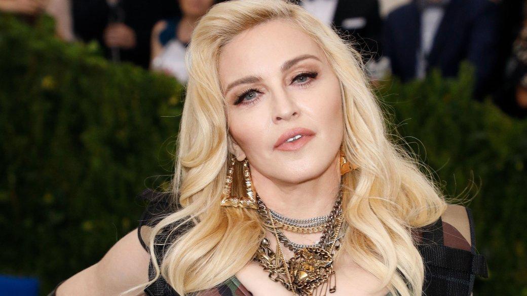 Мадонна выпустила альбом Madame Xпро секретного агента   Канобу - Изображение 1