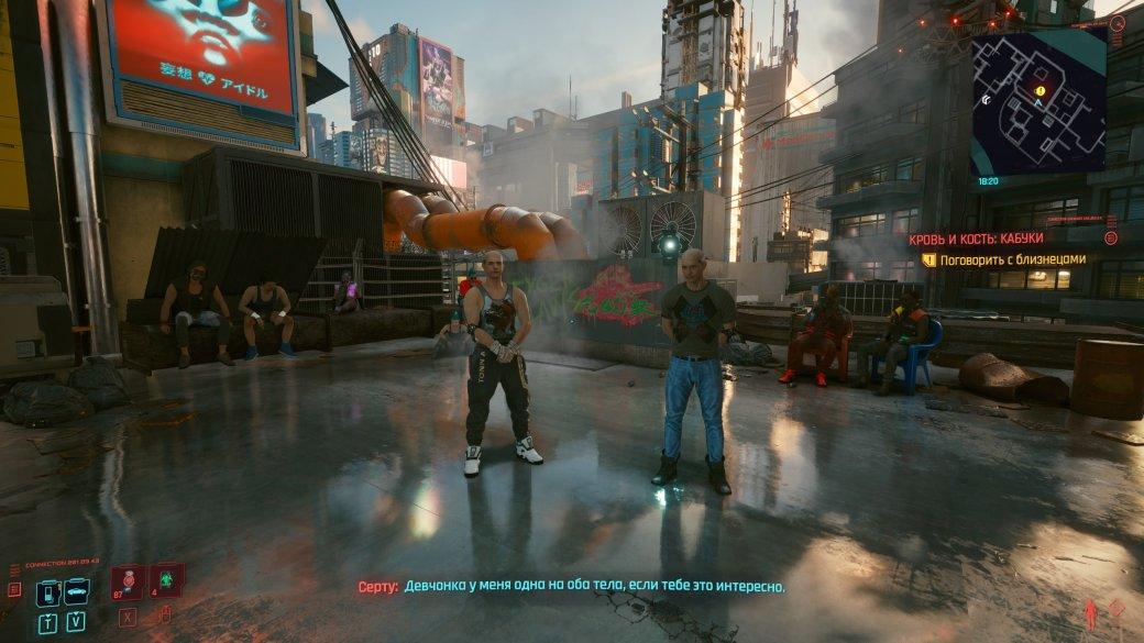 40 крутых скриншотов Cyberpunk 2077 | Канобу - Изображение 7764