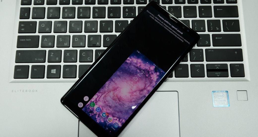 Обзор Samsung Galaxy Note8: потрясающий, нонедля всех. - Изображение 26
