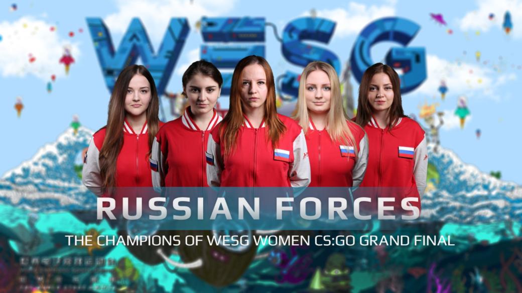 Россиянки — чемпионки, а мужская сборная по CS:GO сыграет в матче за 3 место. Наши на WESG 2017. - Изображение 1
