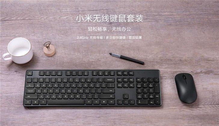 Комплект избеспроводной клавиатуры имыши Xiaomi оценили в900 рублей | Канобу - Изображение 0